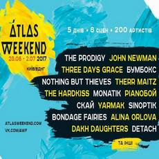Музичний фестиваль «Atlas Weekend 2017»