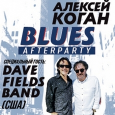 Концерт «Blues Afterparty»