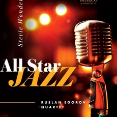 Концерт «All Star Jazz. Stevie Wonder»