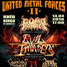 Фестиваль «United Metal Forces – II»