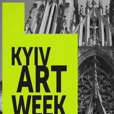 Виставка «Kyiv Art Fair»