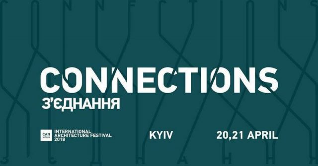 Фестиваль «CANactions International Architecture Festival 2018»