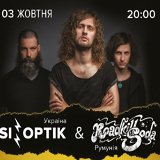 Концерт SINOPTIK та RoadkillSoda