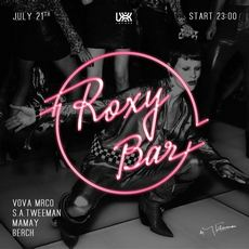 Вечірка «ROXY BAR - DIRTY DANCING»