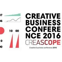 CREASCOPE. Creative business conference 2016