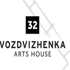 Vozdvizhenka Arts House