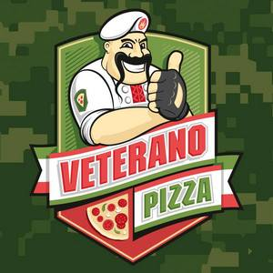 Піцерія «Pizza Veterano»
