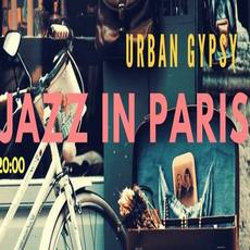 Концерт «Jazz in Paris»