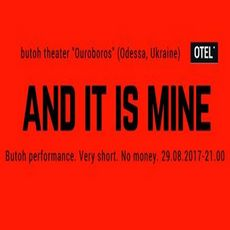Перфоманс «And it is mine» від школи буто «Ouroboros»
