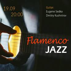 Концерт «Flamenco Jazz»