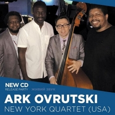 Концерт Ark Ovrutski New York Quartet та Myron Walden