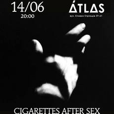 Концерт гурту Cigarettes After Sex