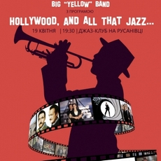 Концерт «Hollywood, and All That Jazz…»