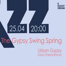 Концерт «The Gypsy Swing Spring»