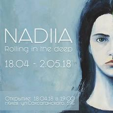 Виставка Nadiia «Rolling in the deep»