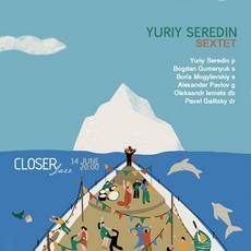 Концерт «Closer jazz. Yuriy Seredin Sextet»