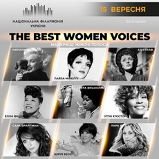 Концерт «The best woman voices»