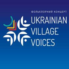 Концерт гурту Ukrainian Village Voices