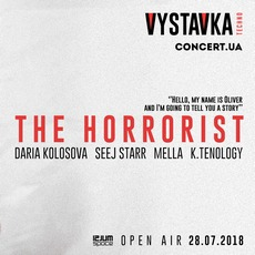 Арт-вечірка «Vystavka Techno: The Horrorist»