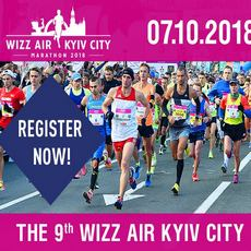 Марафон «Wizz Air Kyiv City 2018»