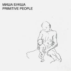 Арт-проект Міші Букші «Primitive people»