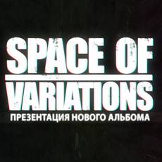 Концерт Space Of Variations