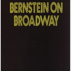 Концерт «Bernstein on Broadway»