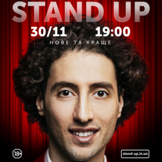 Гумор-шоу «Stand-up in UA: Дмитро Романов»