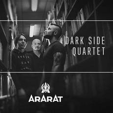 Концерт Dark Side Quartet