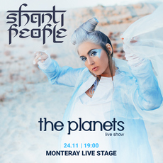 Концерт Shanti People «The Planets»