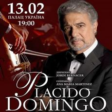 Концерт Placido Domingo
