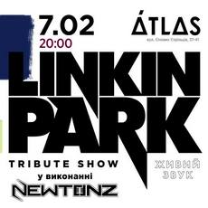 Концерт «Linkin Park Tribute Show»