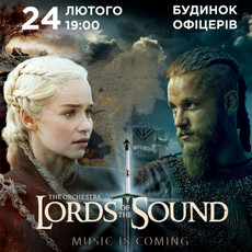 Концерт Lords of the Sound «Music Is Сoming»