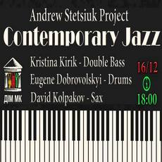 Концерт «Contemporary Jazz Project»