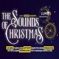 Концерт «The Sounds of Christmas»