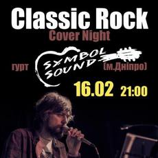 Концерт «Classic Rock Cover Night»