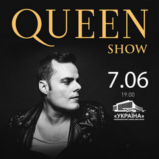 Концерт Marc Martel «Queen Show»