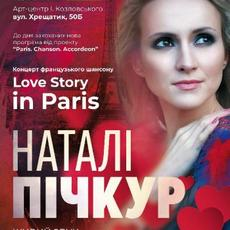 Концерт «Love Story in Paris»