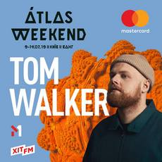Фестиваль «Atlas Weekend 2019»