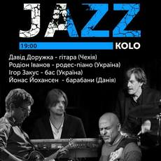Концерт «Jazz Kolo International Project 9»
