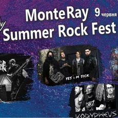 Фестиваль «MonteRay Summer Rock Fest 2019»