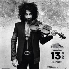 Виступ Ara Malikian у межах Royal Garage World Tour