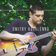 Концерт Dmitry Kovalenko