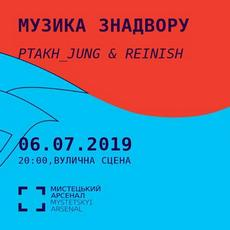 Концерт «Музика знадвору. Ptakh_Jung & Reinish»