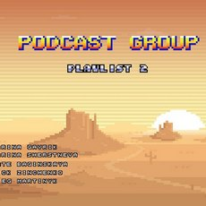 Концерт Podcast Group
