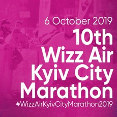 Забіг «10th Wizz Air Kyiv City Marathon 2019»